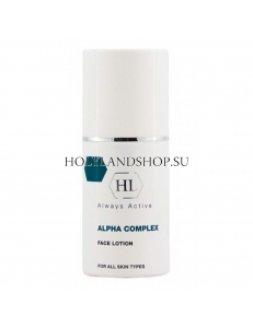 Holy Land Alpha Complex Face Lotion 125ml